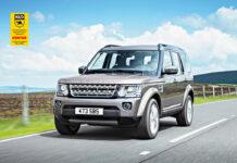 Подержанный Land Rover Discovery