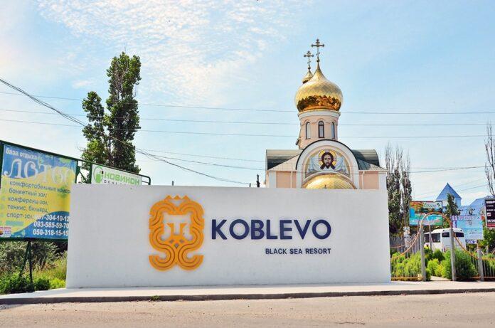 Отдых в Коблево с АЗС Shell