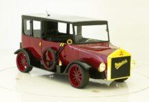 Mitsubishi Re-Model A