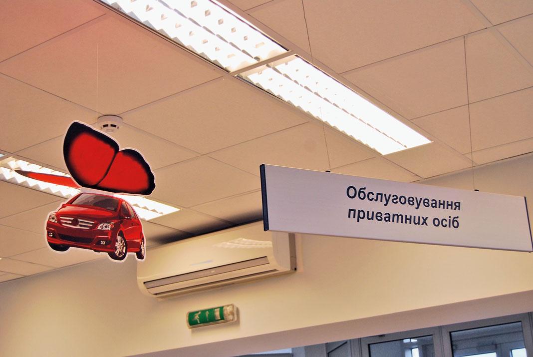 как на теле2 взять в долг 50 рублей на неделю