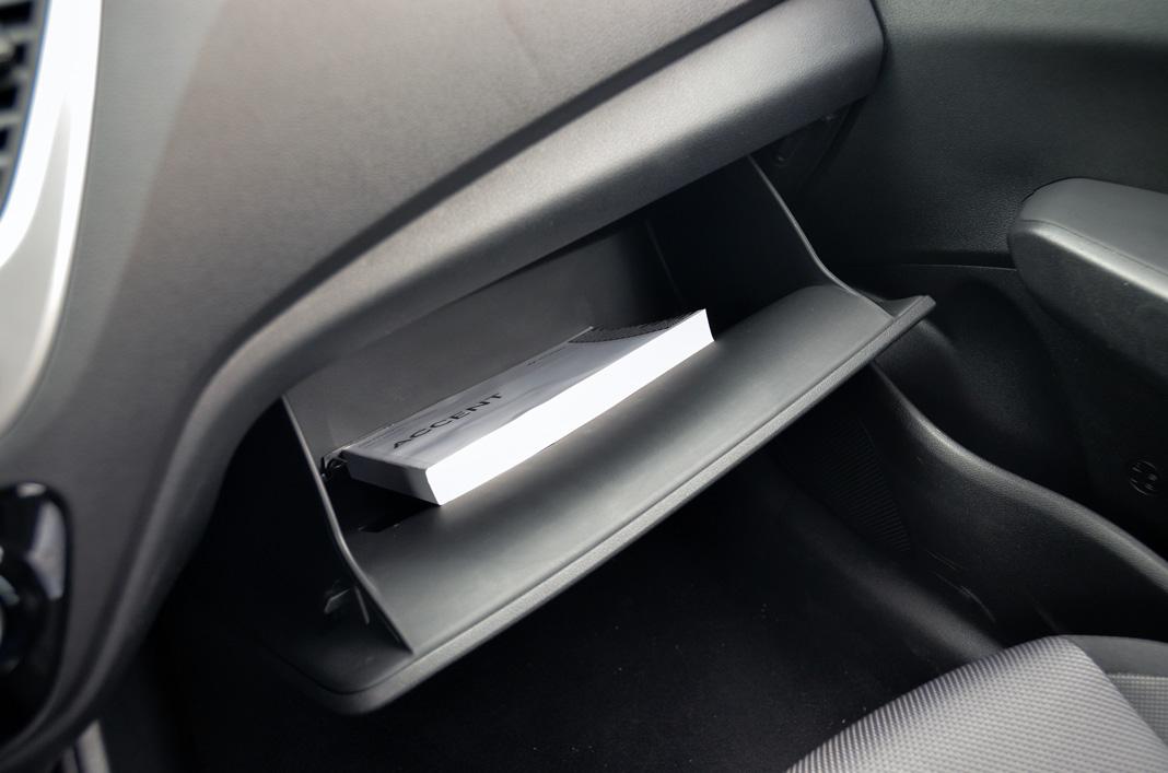 Бардачок Hyundai Accent 2017