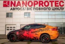 Nanoprotec #10yearschallenge