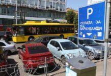 Можно ли избежать заочного штрафа за неправильную парковку?