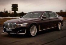 """BMW M обзаведется гибридной """"семеркой"""""""