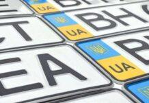 Проект закона: МВД не будет выдавать госномера на авто