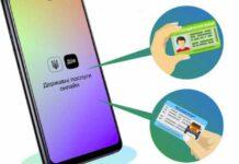 Права и техпаспорт в смартфоне - как это будет работать?