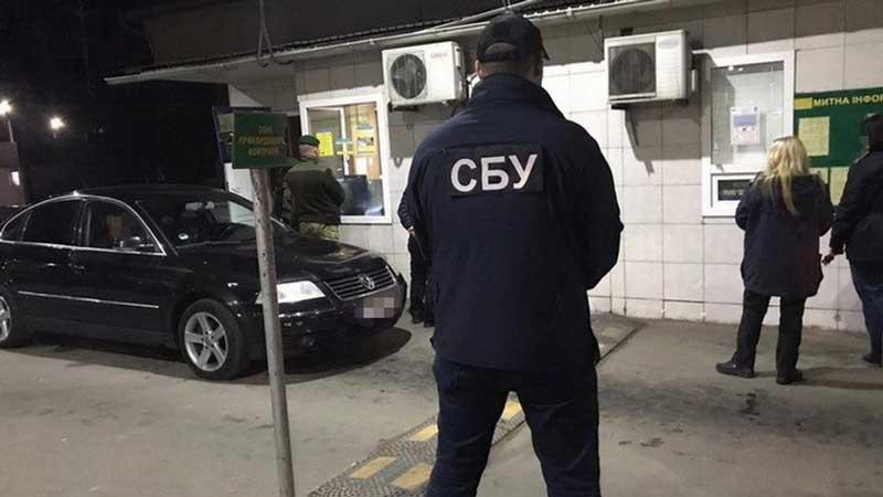СБУ разоблачила схему легализации