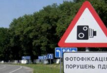 Водители будут получать SMS при превышении скорости