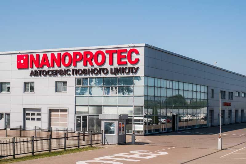 СТО Nanoprotec завоевала титул самой инновационной станции в Украине
