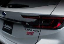 Subaru готовит к показу Levorg STI Sport