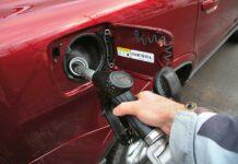 Что делать, если автомобиль стал потреблять больше топлива