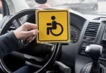 Люди с инвалидностью могут получить льготы на растаможку авто
