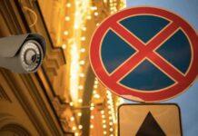 Штрафы за неправильную парковку могут вырасти до 34 тысяч гривен