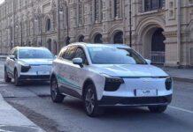 Китайцы покажут в Женеве электромобиль для Европы