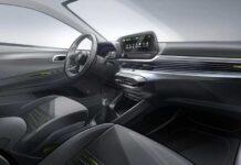 Стали известны характеристики нового Hyundai i20