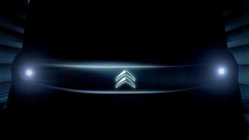 Citroen анонсировал мировую премьеру электромобиля