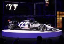 Новая команда Формулы-1 показала свой болид