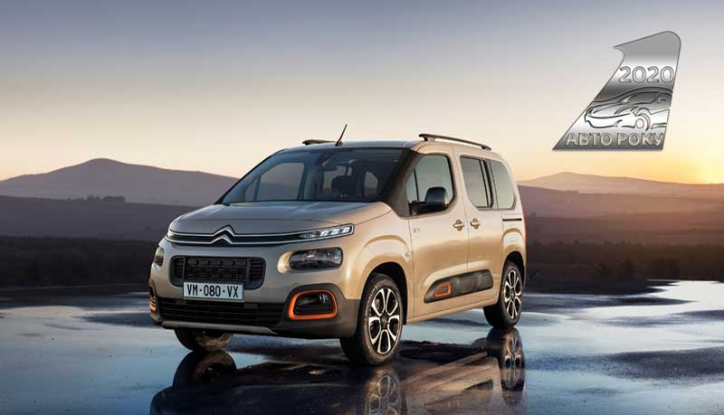 Citroen Berlingo - победитель в номинации