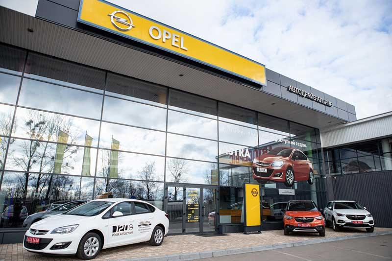 Открытие дилера Opel в Полтаве – начало развития дилерской сети в 2020 году