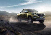 Новый Peugeot Landtrak - больше возможностей в жизни