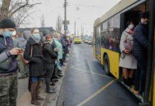 В общественный транспорт Киева будут пускать только по спецпропускам