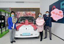 Китайцы боятся ходить в автосалоны