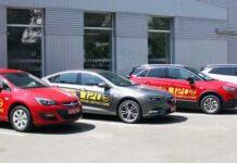 Opel Центр Киев «Автохаус Випос»