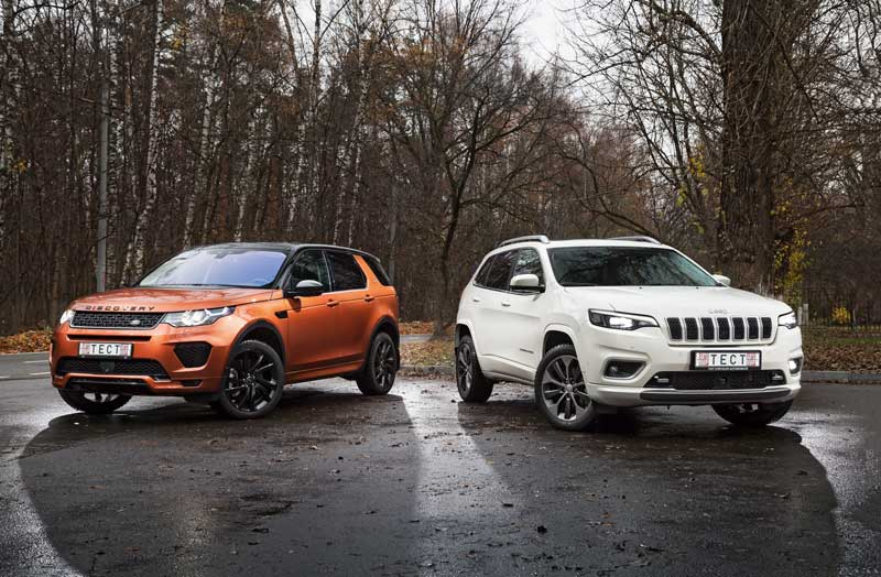 Land Rover Discovery Sport против Jeep Cherokee