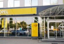 Opel Центр Киев «Автоцентр на Столичном»