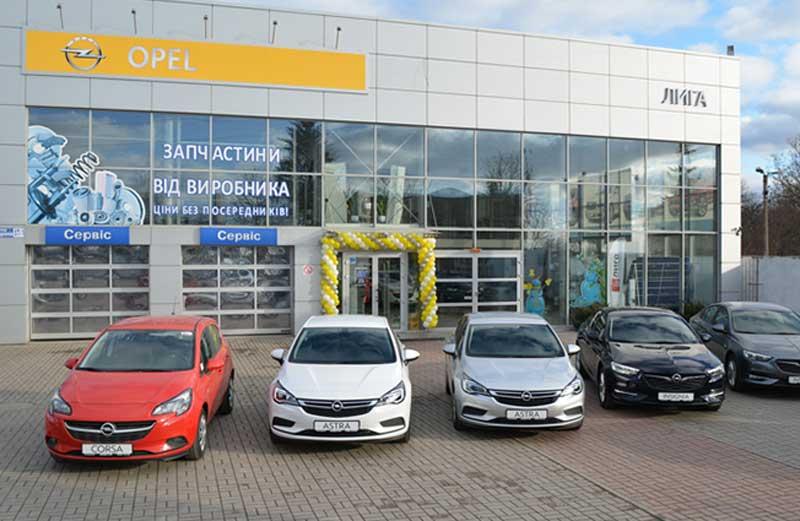 Opel Центр Хмельницкий «Лига»