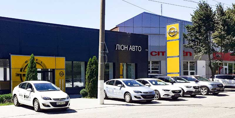 Opel Центр Запорожье «Лион Авто»