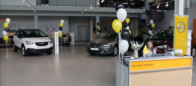 Opel Центр «Илта Львов»