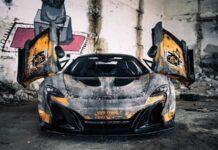 Спецверсию McLaren 650S посвятили Чернобылю