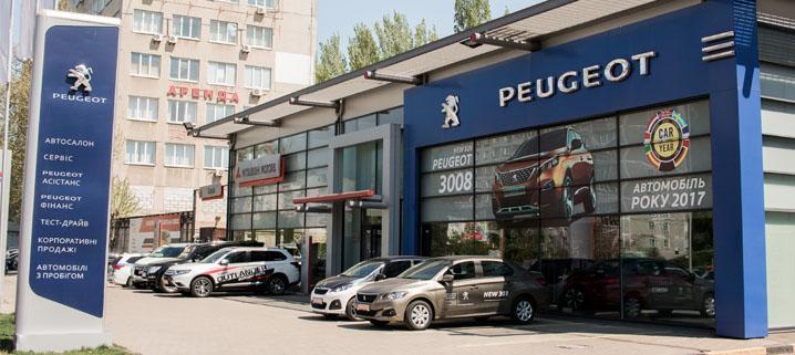 Peugeot Автомир Николаев