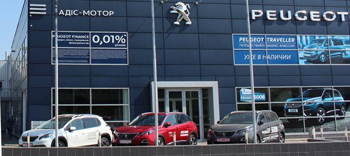 Peugeot Адис-Мотор