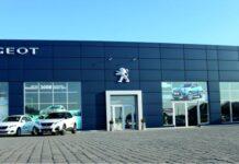 Peugeot Модерн-Авто
