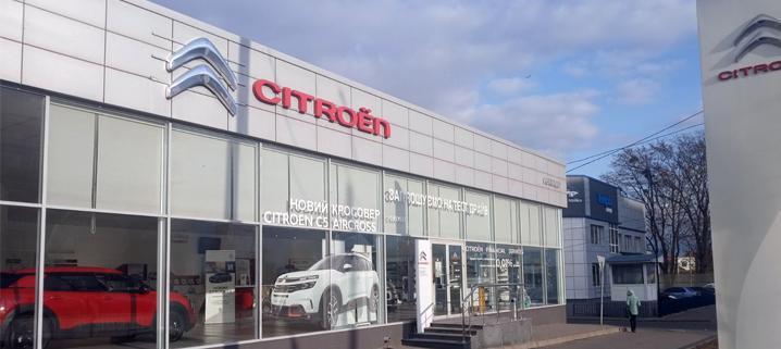 Citroen ДЦ Автолидер Хмельницкий