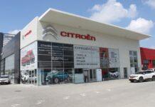 Citroen Центр Илта Львов