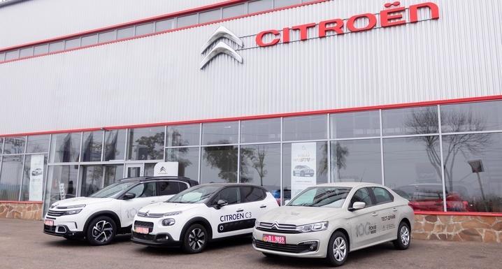 Citroen Авто-Шанс