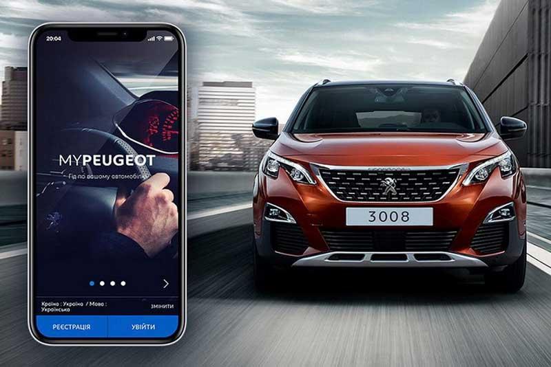 Цифровой мир Peugeot в Украине: покупайте автомобиль в один клик