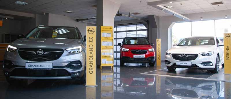 Opel Центр Днепр