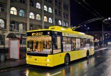 Правительство ограничило работу общественного транспорта