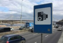 C какой скоростью допустимо ехать мимо камеры автофиксации