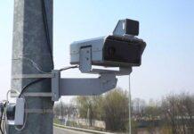 Камера автофиксации нарушений ПДД