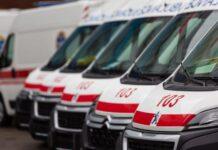 Группа PSA в Украине помогает МОЗ в борьбе с коронавирусом