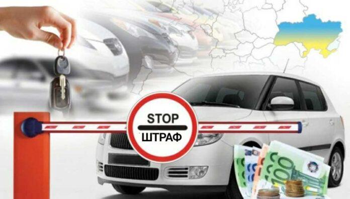 Скандальный Зе-депутат предлагает не штрафовать «евробляхеров»