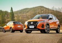 Nissan представил гибридный кроссовер без коробки передач