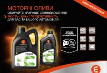 Выгодная замена масла на авторизованной сервисной станции Peugeot и Citroen