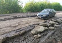 Худшая дорога в Украине