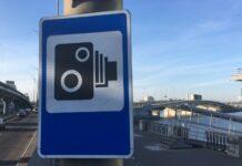 камеры автофиксации